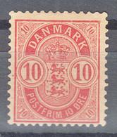 Denmark 1884 Mi#35 MNG - Ungebraucht