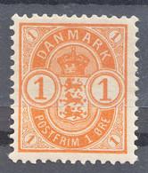 Denmark 1901 Mi#37 Mint Hinged - Ungebraucht