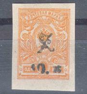 Armenia 1919 Mi#51 Mint Hinged - Armenia