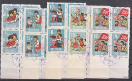 North Korea 1961 Children Mi#320-324 Used Pieces Of 4 - Korea (Noord)