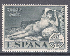 Spain 1930 Goya Mi#479 Mint Never Hinged - Neufs