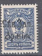 Russia 1919 North-West Army Mi#4 Mint Never Hinged - Siberië En Het Verre Oosten