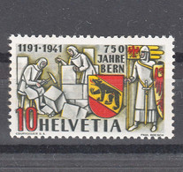 Switzerland 1941 Mi#398 Mint Never Hinged - Unused Stamps
