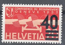 Switzerland 1937 Airmail Mi#310 Mint Never Hinged - Nuevos