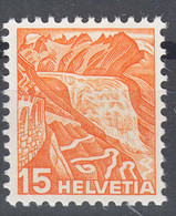 Switzerland 1936 Mi#300 Mint Never Hinged - Nuevos