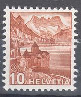 Switzerland 1939 Mi#363 Mint Never Hinged - Nuevos
