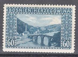 Austria Occupation Of Bosnia 1912 Mi#62 Mint Never Hinged - Unused Stamps