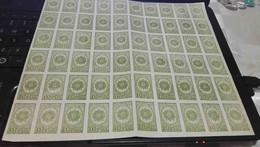 North Korea 1950 Mi#26 Sheet Of 60 Pieces, Mint Never Hinged - Korea (Noord)
