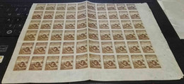 North Korea 1950 Mi#36 B Imperforated, Printed On Thin Paper, Sheet Of 60 Pieces, Mint Never Hinged - Korea (Noord)