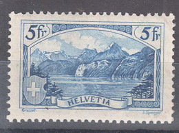 Switzerland 1928 Mi#227 Mint Never Hinged - Nuevos