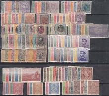 Serbia Kingdom Complete Collection 1880-1920 Mi#22-144 Porto Mi#1-15 Mint Hinged - Serbia