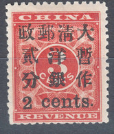 China 1897, Red Revenue 2 Cents On 3 Cents, Mint Hinged With Original Gum, Very Fine Example - Unused Stamps