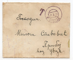 1920 KINGDOM OF SHS,SERBIA,STOLAC TO PRIBOJ,NO STAMP,POSTAGE DUE PRIBOJ MILITARY POST ARRIVAL POSTMARK - Impuestos