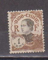 INDOCHINE        N°  YVERT  100   NEUF AVEC CHARNIERES      (CHAR   02/31) - Unused Stamps