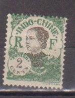 INDOCHINE        N°  YVERT  101   NEUF AVEC CHARNIERES      (CHAR   02/31) - Unused Stamps