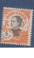 INDOCHINE        N°  YVERT  103   NEUF AVEC CHARNIERES      (CHAR   02/31) - Unused Stamps