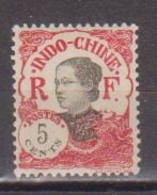 INDOCHINE        N°  YVERT  104   NEUF AVEC CHARNIERES      (CHAR   02/31) - Unused Stamps