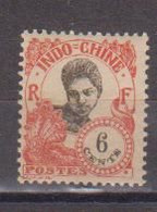 INDOCHINE        N°  YVERT  105   NEUF AVEC CHARNIERES      (CHAR   02/31) - Unused Stamps
