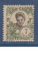 INDOCHINE        N°  YVERT  106   NEUF AVEC CHARNIERES      (CHAR   02/31) - Unused Stamps