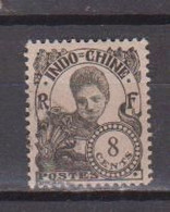 INDOCHINE        N°  YVERT  107   NEUF AVEC CHARNIERES      (CHAR   02/31) - Unused Stamps