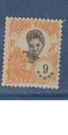 INDOCHINE        N°  YVERT  108   NEUF AVEC CHARNIERES      (CHAR   02/31) - Unused Stamps