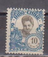 INDOCHINE        N°  YVERT  109  NEUF AVEC CHARNIERES      (CHAR   02/31) - Unused Stamps