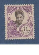 INDOCHINE        N°  YVERT  110 NEUF AVEC CHARNIERES      (CHAR   02/31) - Unused Stamps
