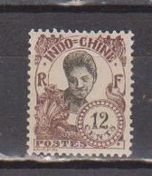 INDOCHINE        N°  YVERT  111    NEUF AVEC CHARNIERES      (CHAR   02/31) - Unused Stamps