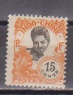 INDOCHINE        N°  YVERT  112    NEUF AVEC CHARNIERES      (CHAR   02/31) - Unused Stamps