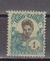 INDOCHINE        N°  YVERT  115   NEUF AVEC CHARNIERES      (CHAR   02/32) - Unused Stamps