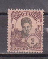 INDOCHINE        N°  YVERT  116   NEUF AVEC CHARNIERES      (CHAR   02/32) - Unused Stamps