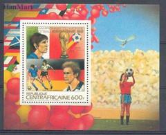 Republic Of Central Africa 1983 Mi Bl 227 MNH ( ZS5 CARbl227 ) - 1982 – Espagne