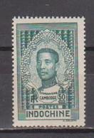 INDOCHINE        N°  YVERT  190    NEUF AVEC CHARNIERES      (CHAR   02/33) - Ungebraucht