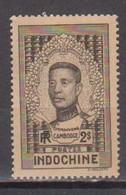 INDOCHINE        N°  YVERT  192    NEUF AVEC CHARNIERES      (CHAR   02/33) - Ungebraucht