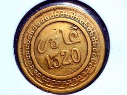 Maroc 10 Mazunas 1320 Y 17 - Marokko