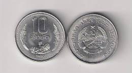 Laos 10 Att 1980. UNC KM#22 - Laos