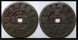 KOREA ANTICA MONETA COREANA PERIODO IMPERIALE IMPERIALE COREANE COINS  PIECES MONET COREA IMPERIAL COD #60 - Korea, North