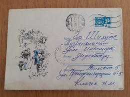 Lithuania Litauen Cover Sent From Vilnius To Silute 1970 Sport - Lituania