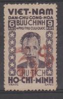N.  VIET NAM   VIET MINH  HO CHI MINH  LOCAL OVERPRINTE 3$  IN BROWN  **MNH    Réf VM - Vietnam