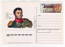 RUSSIA 1996 ENTIER POSTCARD HERO OF 1812 WAR N.RAYEVSKY - Enteros Postales