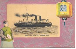 "(003)       Japon    Nippon Yusen Kalsha Ss. ""nagasaki Maru"" - Altri"