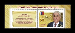 Russia 2020 Mih. 2916 Soviet Intelligence Officer Alexey Kozlov (with Label) MNH ** - Ongebruikt