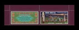 Russia 2020 Mih. 2928 Simonov Monastery (with Label) MNH ** - Ongebruikt