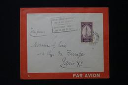 MAROC - Cachet D' Affranchissement Insuffisant Par La Voie Aérienne Sur Enveloppe Type Latécoère En 1936 - L 82280 - Cartas