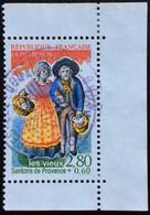 TIMBRES   DE    FRANCE   N° 2981          OBLITÉRÉS  ( LOT: 4638  ) - Usados