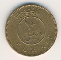 KUWAIT 2005: 10 Fils, KM 11 - Kuwait