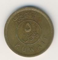 KUWAIT 1974: 5 Fils, KM 10 - Kuwait