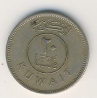 KUWAIT 1973: 20 Fils, KM 12 - Kuwait