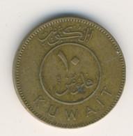 KUWAIT 1973: 10 Fils, KM 11 - Kuwait