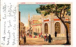 Thematiques Egypte Le Caire Fontaine Au Quartier Arabe Cliché Queissner Karlsruhe Albrecht Timbre - Kairo